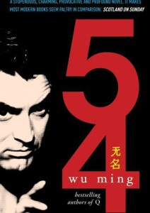 WuMing 54 Cover