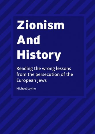 Zionism And History Front Cover